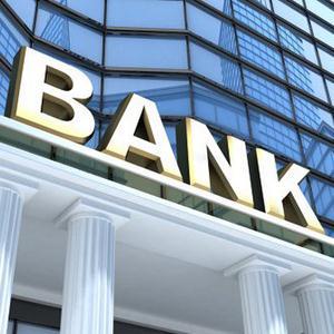 Банки Гая