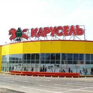 Гипермаркеты Гая