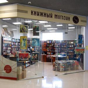 Книжные магазины Гая
