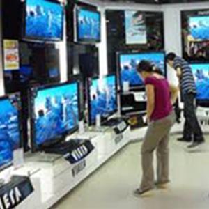 Магазины электроники Гая