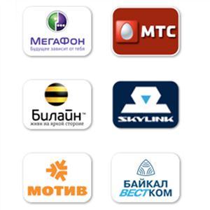 Операторы сотовой связи Гая
