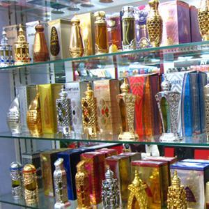 Парфюмерные магазины Гая