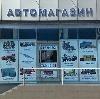 Автомагазины в Гае
