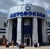 Автовокзалы в Гае