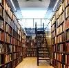 Библиотеки в Гае