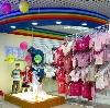 Детские магазины в Гае