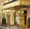 Гостиницы в Гае
