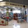 Книжные магазины в Гае