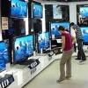Магазины электроники в Гае