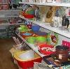Магазины хозтоваров в Гае