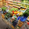 Магазины продуктов в Гае