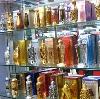 Парфюмерные магазины в Гае