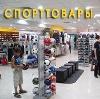 Спортивные магазины в Гае