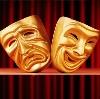Театры в Гае