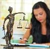 Юристы в Гае