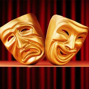 Театры Гая