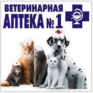Ветеринарные аптеки Гая
