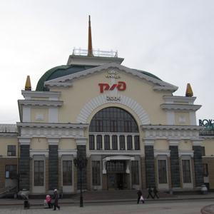 Железнодорожные вокзалы Гая